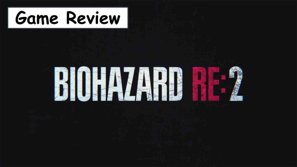 【BIOHAZARD RE:2】評価/レビュー シリーズ完全復活を遂げるサバイバルホラーの最高傑作