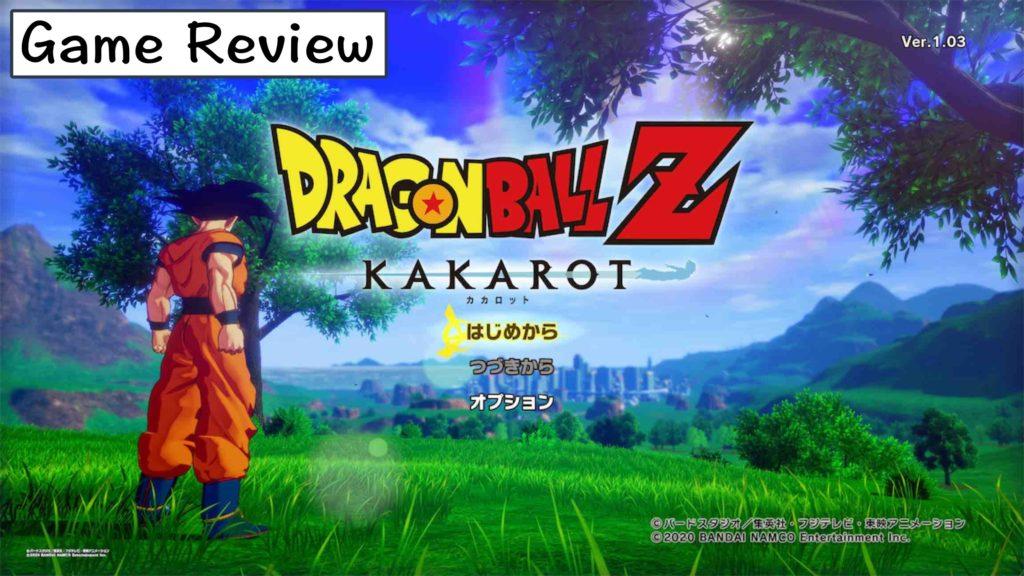 【ドラゴンボールZ KAKAROT】評価/レビュー 原作愛を随所に感じられる究極の悟空体験に嘘偽りなしのアクションRPG