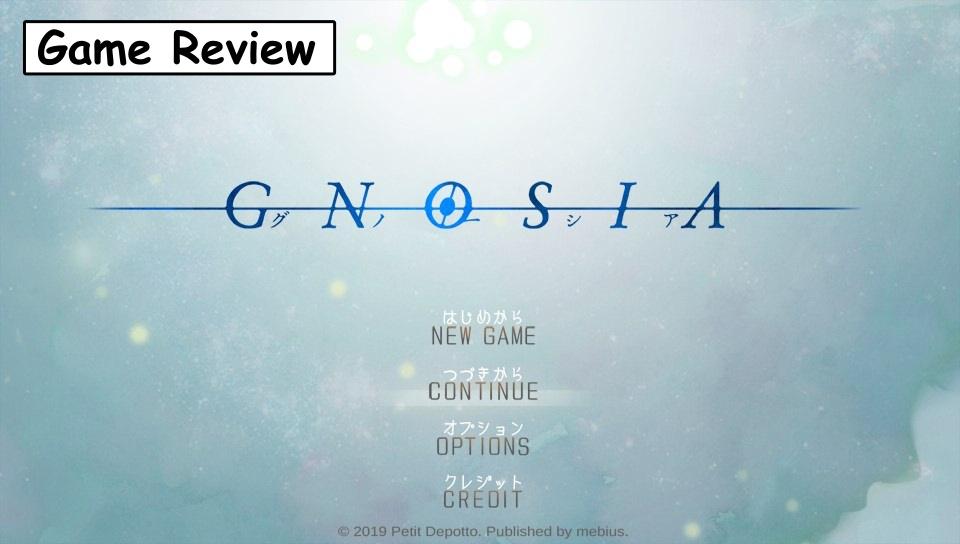 【GNOSIA グノーシア】評価/レビュー 一人でも楽しめる優秀な人狼シミュレーションアドベンチャー