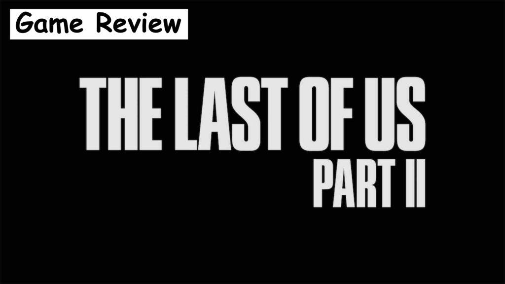 【The Last of Us Part II】評価/レビュー 感情を揺さぶるゲームでしか出来ない体験を大幅に進化させた野心的傑作